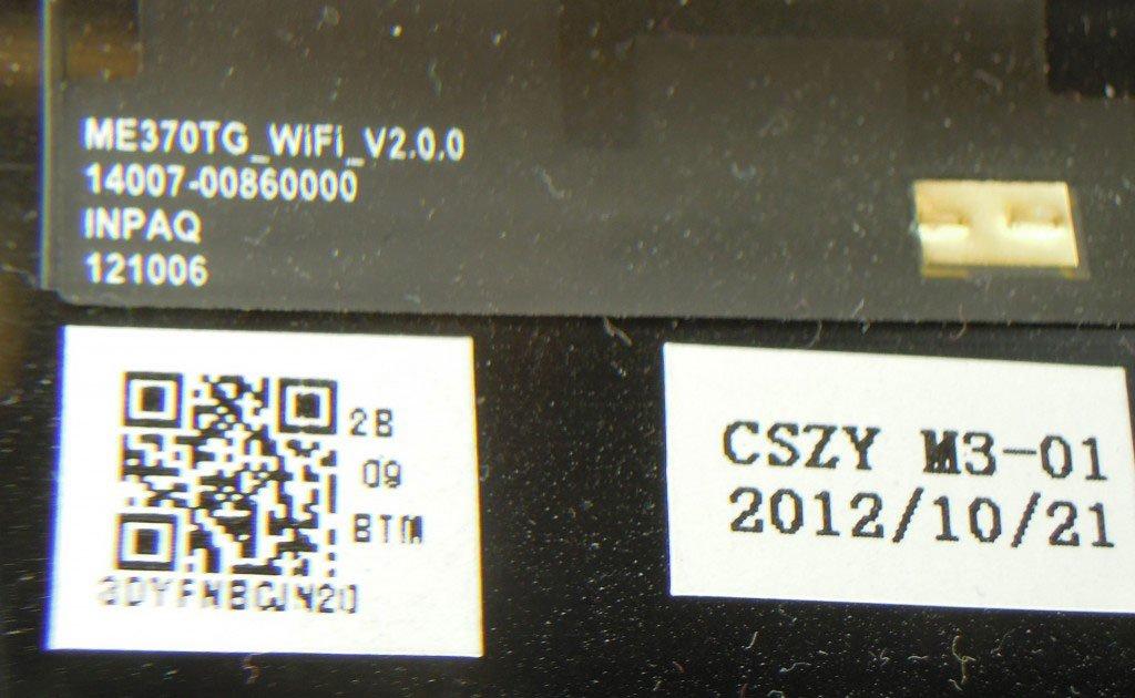 Asus Nexus ME 370 (7)